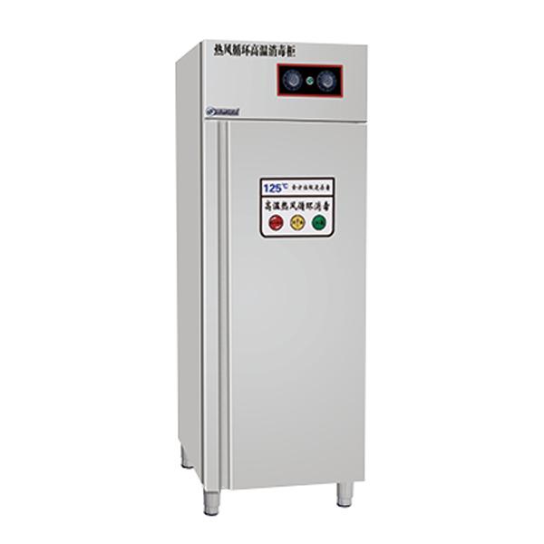 单门热风循环高温消毒柜(豪华款)